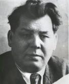 Сирин Н.В. Председатель Президиума с 1952 по 1956 г.