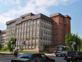 Институт химии